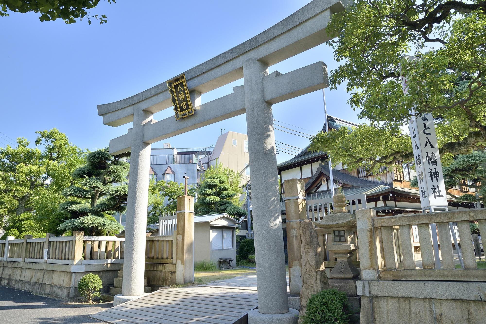 湊八幡神社 神戸